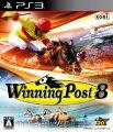 Winning Post 8 PS3版の画像