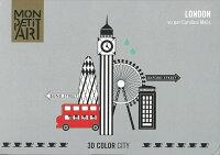 【バーゲン本】3D Color CITY ロンドン