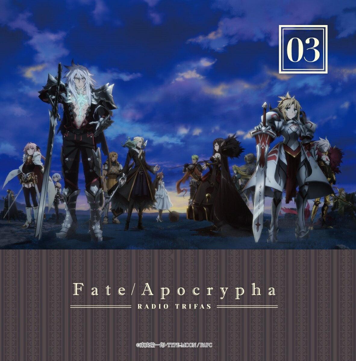 ラジオCD「Fate/Apocrypha Radio トゥリファス! 」Vol.3画像