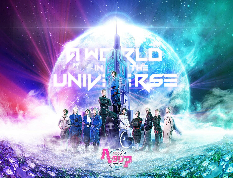 アニメ, キッズアニメ FINAL LIVE A World in the Universe Blu-ray BOXBlu-ray