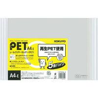 コクヨ ファイル レールクリヤーホルダー 5冊 A4 白 フTP765NWX5
