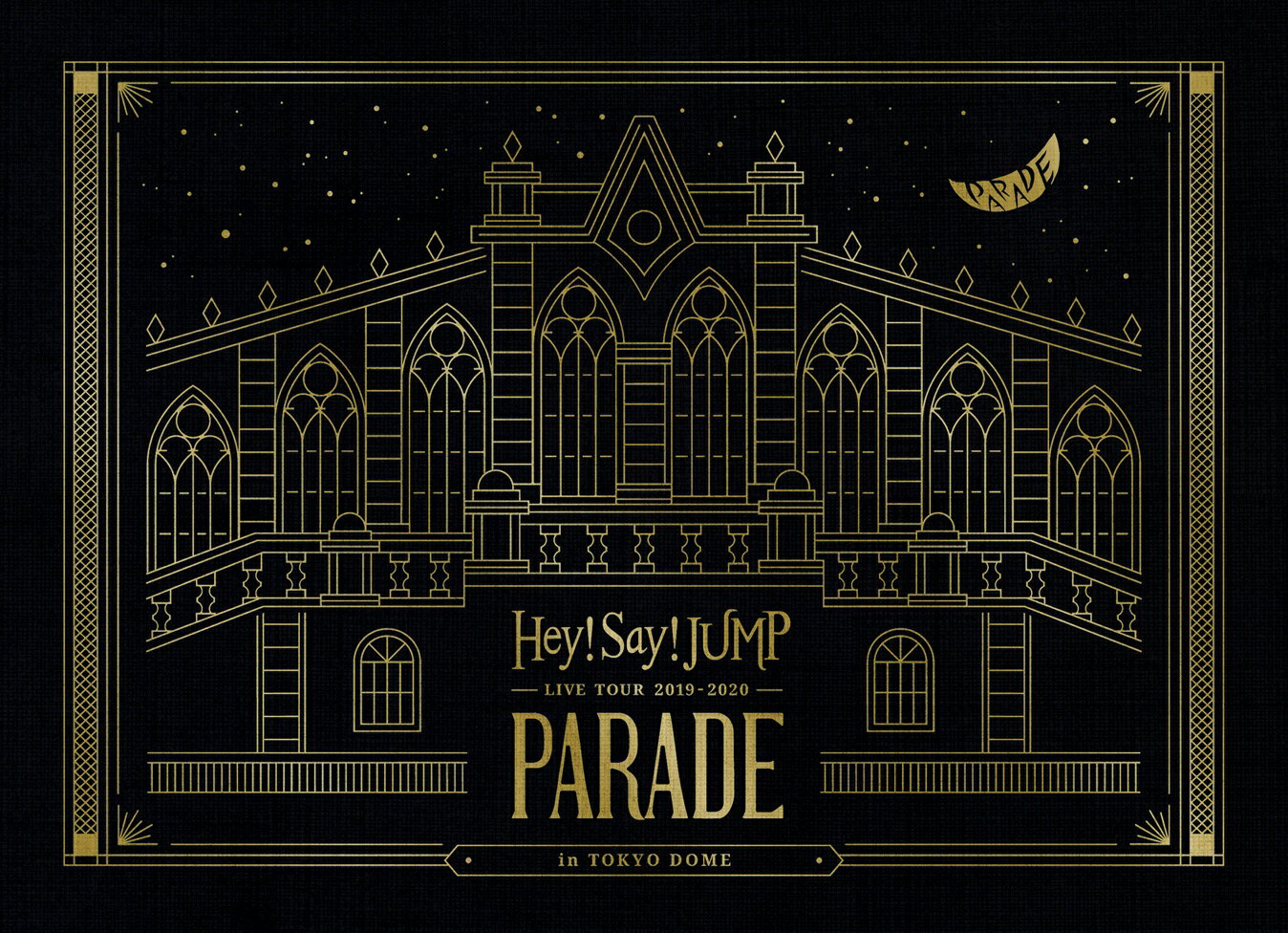 Hey! Say! JUMP LIVE TOUR 2019-2020 PARADE(初回限定盤 Blu-ray)【Blu-ray】