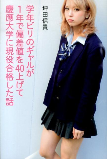 https://item.rakuten.co.jp/book/12601827/