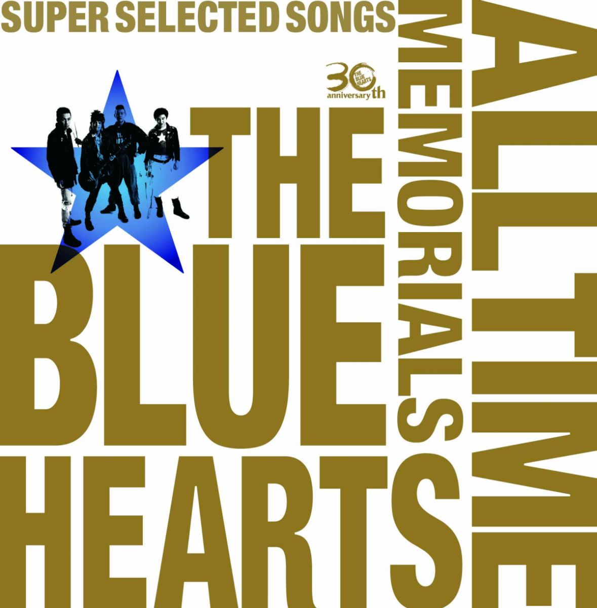 THE BLUE HEARTS 30th ANNIVERSARY ALL TIME MEMORIALS 〜SUPER SELECTED SONGS〜 (2CD通常盤)画像