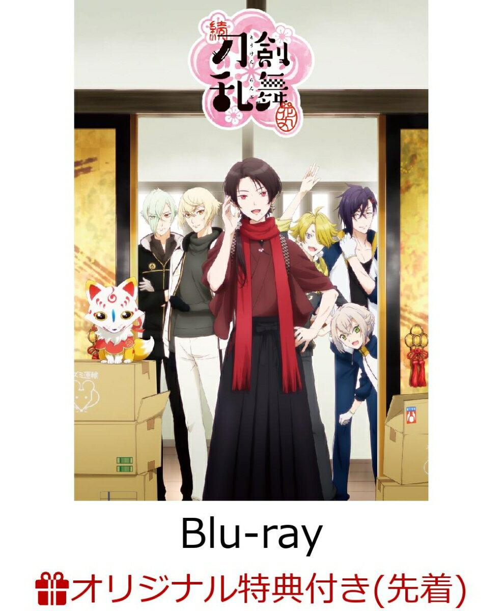 【楽天ブックス限定先着特典】続『刀剣乱舞ー花丸ー』BD-BOX (極厚アクリルプレート)【Blu-ray】