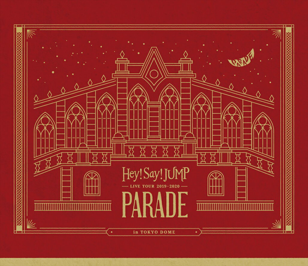 Hey! Say! JUMP LIVE TOUR 2019-2020 PARADE(通常盤 Blu-ray)【Blu-ray】