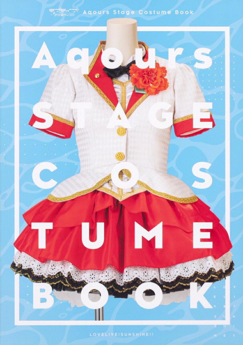 エンターテインメント, その他 !! Aqours Stage Costume Book Gs