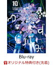 【楽天ブックス限定先着特典】LIVE FILMS ゆずのみ〜拍手喝祭〜(デカ缶バッジ付き)【Blu-...