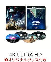【楽天ブックス限定】スター・ウォーズ/スカイウォーカーの夜明け 4K UHD MovieNEX+オリジナル4連アクリルキーホルダー+コレクターズカード【4K ULTRA HD】