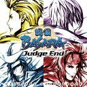 【楽天ブックスならいつでも送料無料】戦国BASARA Judge End オリジナル・サウンドトラック [ ...