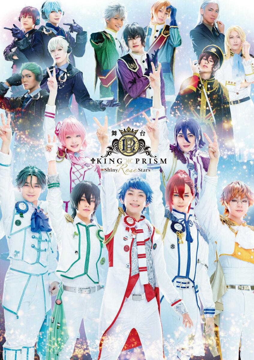 アニメ, キッズアニメ KING OF PRISM-Shiny Rose Stars-Blu-ray