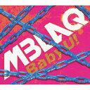 【送料無料】Baby U!(初回限定B)(CD+DVD)