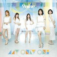 MY ONLY ONE (初回限定盤A CD+DVD)