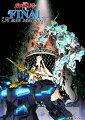 """機動戦士ガンダムUC FILM&LIVE the FINAL""""A mon seul desir""""【Blu-ray】"""