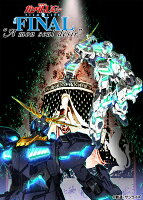 "機動戦士ガンダムUC FILM&LIVE the FINAL""A mon seul desir""【Blu-ray】"