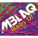 【送料無料】Baby U!(初回限定C)(CD+DVD)