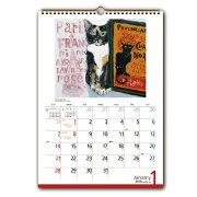 マンハッタナーズカレンダー カレンダー