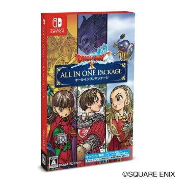 ドラゴンクエスト X オールインワンパッケージ Nintendo Switch版