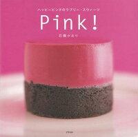 【バーゲン本】Pink!-ハッピーピンクのラブリー・スウィーツ