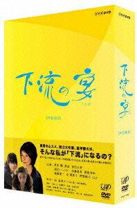 下流の宴 DVD-BOX [ 黒木瞳 ]