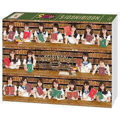 NOGIBINGO!5 Blu-ray BOX【Blu-ray】 [ 乃木坂46 ]