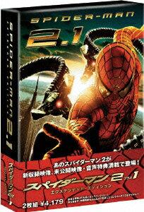 【送料無料】スパイダーマン2 プラス 1 エクステン 【MARVELCorner】 [ トビー・マグワイア ]