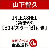 【先着特典】UNLEASHED (通常盤) (B3ポスター[B]付き)