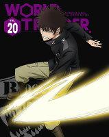 ワールドトリガー VOL.20【Blu-ray】
