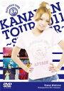 Kanayan Tour 2011〜Summer〜 [ 西野カナ ]