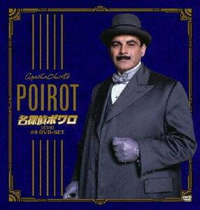 名探偵ポワロ [完全版] 全巻DVD-SET
