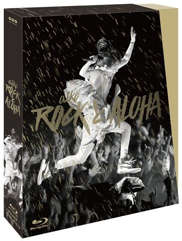 ROCKとALOHA 【初回限定仕様】【Blu-ray】画像
