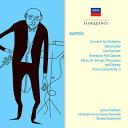 バルトーク 管弦楽のための協奏曲 輸入