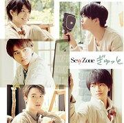 ぎゅっと (初回限定盤B CD+DVD)