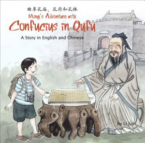 Ming's Adventure with Confucius in Qufu: A Story in English and Chinese MINGS ADV W/CONFUCIUS IN QUFU [ Li Jian ]