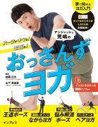 8/29放送 「王様のブランチ」で紹介!