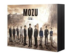 【楽天ブックスならいつでも送料無料】【「MOZU」Season1&Season2 期間限定ポイント10倍!(10...
