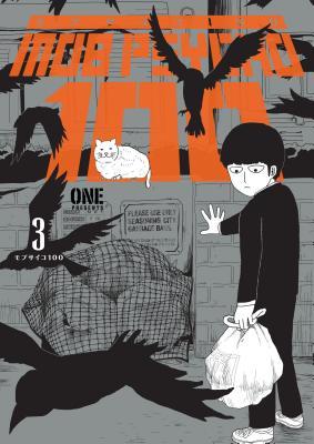 洋書, FAMILY LIFE & COMICS Mob Psycho 100 Volume 3 MOB PSYCHO 100 V03 One