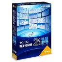 【送料無料】ゼンリン電子地図帳Zi14 全国版DVD