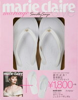 marie claire style mariage Box