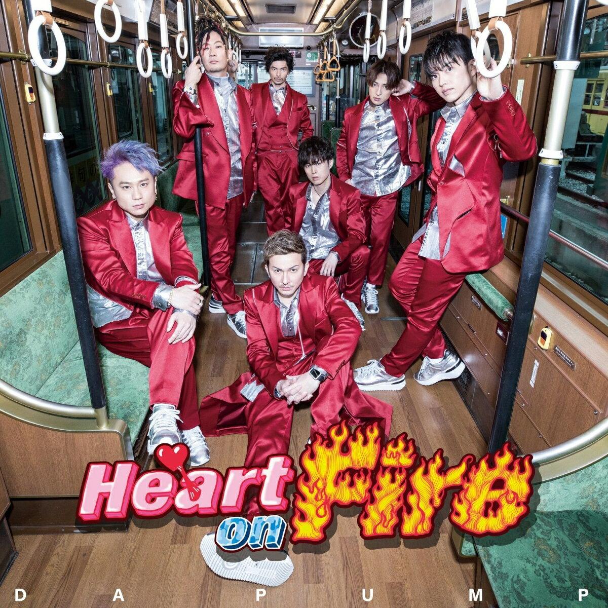 Heart on Fire (初回限定盤 CD+DVD+スマプラ)画像