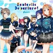 【楽天ブックス限定先着特典】「ラブライブ!サンシャイン!! Aqours 6th LoveLive! DOME TOUR 2020」テーマソングCD「Fantastic Departure!」 (ポストカード)