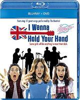 抱きしめたい【Blu-ray】