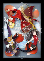 Fate/EXTRA Last Encore 4(完全生産限定版)