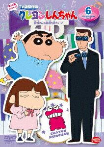 クレヨンしんちゃん TV版傑作選 第14期シリーズ 6 黒磯さんの素顔を見たいゾ画像