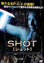 SHOT/ショット [ フロレンシア・コルッチ ]