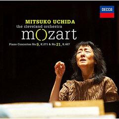 モーツアルト - ピアノのためのアダージョ ロ短調 K.540(内田光子)