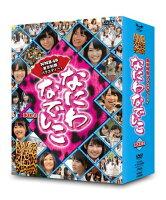 なにわなでしこ BOX-2【限定版】
