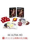 【楽天ブックス限定先着特典】シャザム! プレミアム・エディション <4K ULTRA HD&ブルーレイセット>(2,000セット限定/3枚組/ブックレット付)(数量限定生産)(コレクターズカード付き)【4K ULTRA HD】 [ ザッカリー・リーヴァイ ] - 楽天ブックス