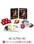 【楽天ブックス限定先着特典】シャザム! プレミアム・エディション <4K ULTRA HD&ブルーレイセット>(2,000セット限定/3枚組/ブックレット付)(数量限定生産)(コレクターズカード付き)【4K ULTRA HD】