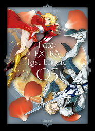 Fate/EXTRA Last Encore 5(完全生産限定版)